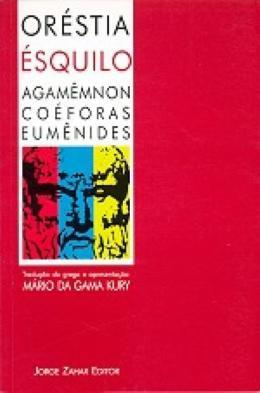 ORESTIA - AGAMENON / COEFORAS / EUMENIDES