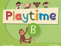 PLAYTIME B CB - 1ST ED