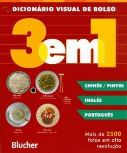 DICIONARIO VISUAL DE BOLSO 3 EM 1 - CHINES PINYIN / INGLES / PORTUGUES - 2ª ED