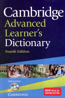 CAMBRIDGE ADVANCED LEARNER´S DICTIONARY WITH CD-ROM - 4TH