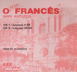 NOVO FRANCES SEM ESFORCO (CD)