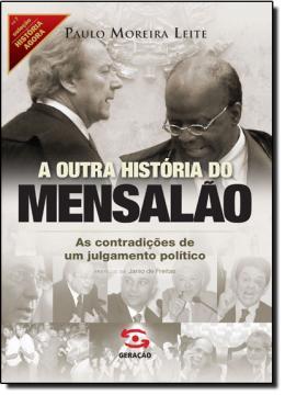 OUTRA HISTORIA DO MENSALAO, A