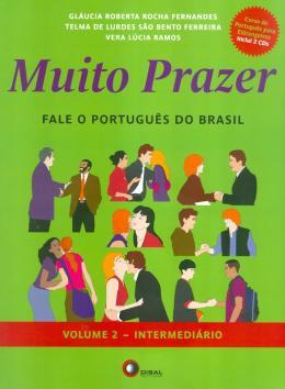 MUITO PRAZER - VOLUME 2 - PACK