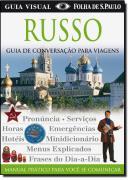 RUSSO - GUIA DE CONVERSACAO PARA VIAGENS - GUIA VISUAL