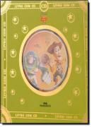 DISNEY LIVRO COM CD   TOY STORY 2