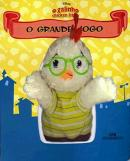 GRANDE JOGO - CHICKEN LITTLE