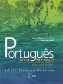 PORTUGUES VIA BRASIL - TEXTO - 2ª ED