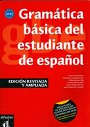 GRAMATICA BASICA DEL ESTUDIANTE DE ESPANOL - NIVELES A1-A2-B1 - EDICION REVISADA Y AMPLIADA