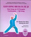 LIAN GONG SHI BA FA XU JI - LIAN GONG EM 18 TERAPIAS - CONTINUAÇÃO I QI GONG