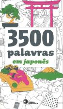 3500 PALAVRAS EM JAPONES