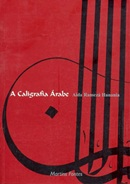 CALIGRAFIA ARABE, A