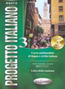 NUOVO PROGETTO ITALIANO 3 - LIBRO DELLO STUDENTE + CD AUDIO(2)- 3RD ED