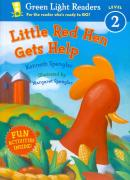 LITTLE RED HEN GETS HELP - LEVEL TWO
