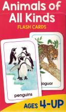 ANIMALS OF ALL KINDS - FLASH CARDS