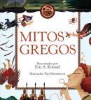 MITOS GREGOS - 3ª EDICAO