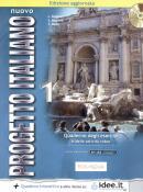 NUOVO PROGETTO ITALIANO 1 - QUADERNO DEGLI ESERZICI + AUDIO - NUOVA EDIZIONE