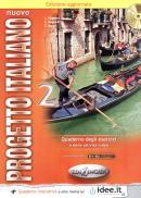 NUOVO PROGETTO ITALIANO 2 - QUADERNO DEGLI ESERZICI + CD - EDIZIONE AGGIORNATA