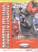 NUOVO PROGETTO ITALIANO 2B  - LIBRO DELLO STUDENTE & QUADERNO DEGLI ESERCIZI + CD ROM + CD AUDIO - NUOVA EDIZIONE