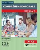 COMPREHENSION ORALE 1 - LIVRE + CD AUDIO - 2ED