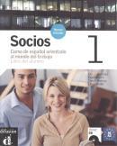 SOCIOS 1 NUEVA EDITION - LIBRO DEL ALUMNO  + CD