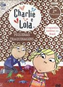CHARLIE E LOLA - PEQUENAS TRAQUINAGENS - DVD