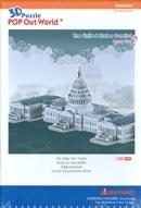 QUEBRA-CABECA 3D - THE UNITED STATES CAPITOL 159 PECAS