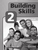 BUILDING SKILLS LEVEL 2 TEACHERS BOOK