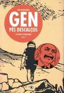GEN PES DESCALCOS VOL2 O TRIGO E PISOTEA
