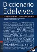 DICIONARIO EDELVIVES - ESPANHOL/PORT. - PORT./ESPANHOL- CON CD-ROM
