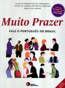 MUITO PRAZER - VOLUME UNICO PACK (LIVRO DO ALUNO COM 2 CDS AUDIO + CADERNO DE EXERCICIOS)