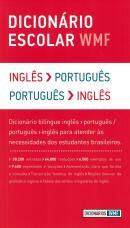 DICIONARIO ESCOLAR WMF - INGLES-PORTUGUES / PORTUGUES-INGLES