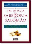 EM BUSCA DA SABEDORIA DE SALOMAO