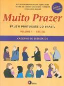 MUITO PRAZER - FALE O PORTUGUES DO BRASIL - VOLUME 1 - CADERNO DE EXERCICIOS - BASICO