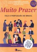 MUITO PRAZER - VOLUME 1 PACK