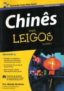 CHINES PARA LEIGOS - 2º ED
