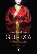 MEMORIAS DE UMA GUEIXA
