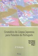GRAMATICA DA LINGUA JAPONESA PARA FALANTES DE PORTUGUES - 2 ª ED
