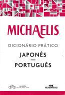 MICHAELIS DICIONARIO PRATICO JAPONES-PORTUGUES - 3ª ED