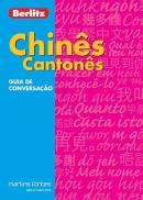 GUIA DE CONVERSACAO BERLITZ - CHINES CANTONEZ - 1ª ED