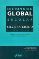 DICIONARIO GLOBAL ESCOLAR DA LINGUA PORTUGUESA - 4ª ED