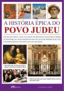 HISTORIA EPICA DO POVO JUDEU, A - 1ª ED