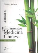 FUNDAMENTOS DA MEDICINA CHINESA, OS - 3ª ED.