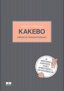 KAKEBO - AGENDA DE FINANCAS PESSOAIS