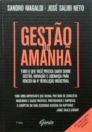 GESTAO DO AMANHA