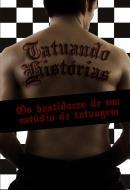 TATUANDO HISTORIAS - OS BASTIDORES DE UM ESTUDIO DE TATUAGEM