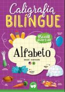 CALIGRAFIA BILINGUE - ALFABETO