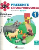 PRESENTE - LINGUA PORTUGUESA 1º ANO - 5ª ED.