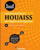 MINIDICIONARIO HOUAISS DA LINGUA PORTUGUESA - 5ª ED.