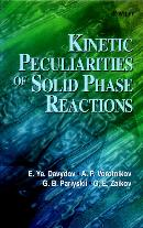 KINETIC PECULIARITIES OF SOLID PHASE REACTIONS