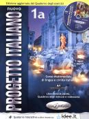NUOVO PROGETTO ITALIANO 1A - (STUDENTE & QUADERNO DEGLI ESERCIZI) + CD-ROM + CD AUDIO - N/E